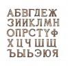Betű Azbuka